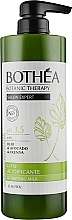 Духи, Парфюмерия, косметика Окисляющее молочко - Bothea Botanic Therapy Salon Expert Acidifying Milk pH 3.5