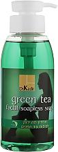 """Духи, Парфюмерия, косметика Гель для очищения кожи лица и шеи """"Зеленый чай"""" - Dr. Kadir Cleaners and Tonic Green Tea Soapless Soap"""