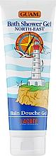 Духи, Парфюмерия, косметика Соль-гель для душа - Guam Bagno Doccia Nord-Est