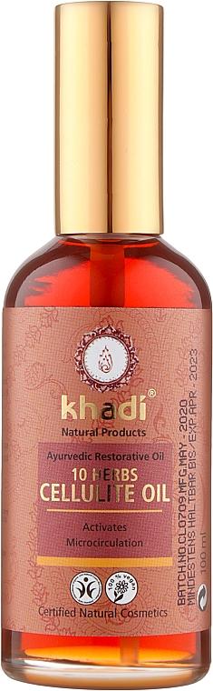"""Антицеллюлитное масло """"10 трав"""" - Khadi"""