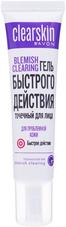 """Точечный гель для лица быстрого действия """"Для проблемной кожи"""" - Avon ClearSkin"""