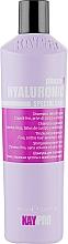 Духи, Парфюмерия, косметика Уплотняющий шампунь с гиалуроновой кислотой - KayPro Special Care Shampoo
