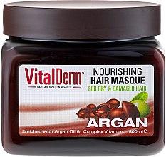 Духи, Парфюмерия, косметика Маска для волос - VitalDerm Argana Restoring Hair Mask