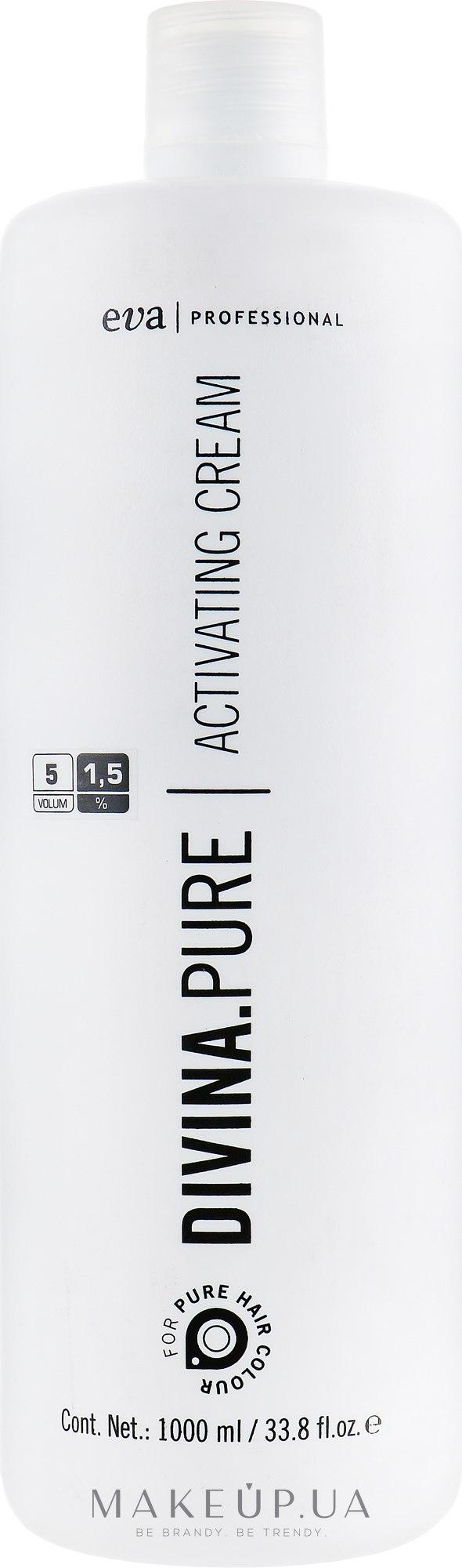 Крем-оксидант - Eva Professional Divina Pure Activating Cream 5vº/1,5% — фото 1000ml