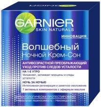 Духи, Парфюмерия, косметика Антивозрастной ночной крем-сон - Garnier Skin Naturals Miracle Cream