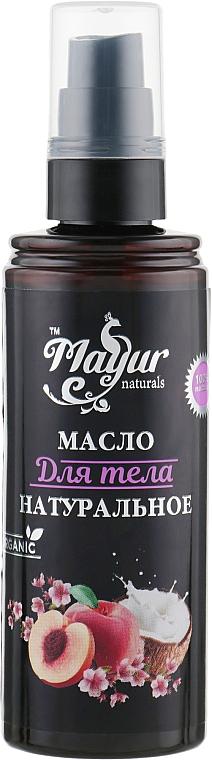 Знижка 20% на асортимент Mayur. Олія для тіла у подарунок, за умови придбання на суму від 199 грн. Ціни на сайті вказані з урахуванням знижки