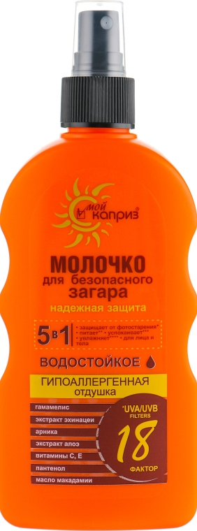 Молочко для безопасного загара SPF 18 - Мой Каприз