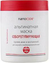 Духи, Парфюмерия, косметика Альгинатная маска себорегулирующая - NanoCode Algo Masque