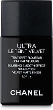 Духи, Парфюмерия, косметика Ультралегкий стойкий тональный флюид - Chanel Ultra Le Teint Velvet SPF 15