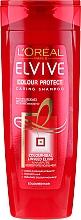 Духи, Парфюмерия, косметика Шампунь для волос «Защита цвета» - L'Oreal Paris Elvive Colour Protect Shampoo