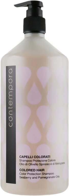 Шампунь для сохранения цвета - Barex Italiana Contempora Colored Hair Shampoo