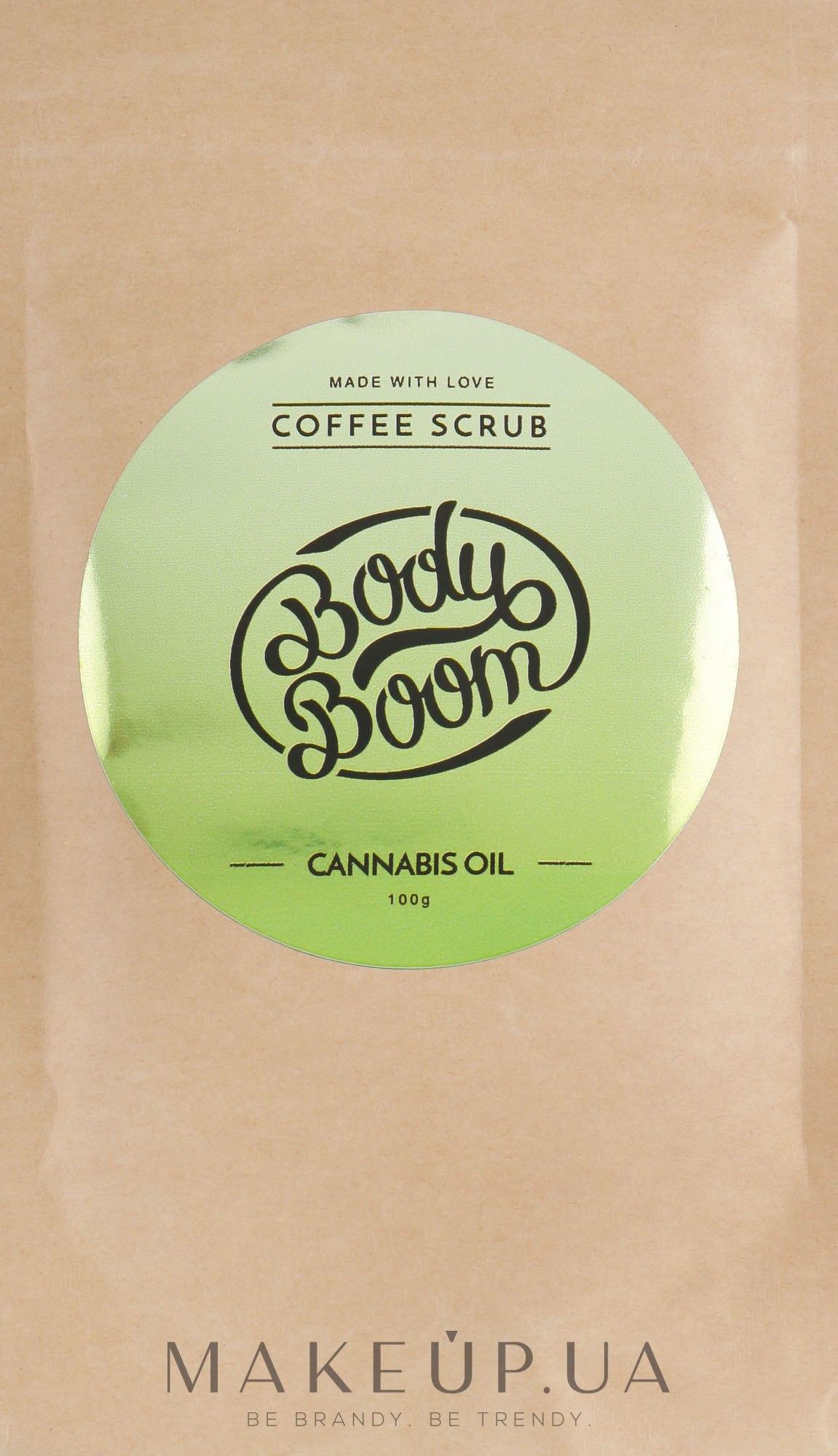 Кофейный скраб с коноплей - BodyBoom Cannabis Oil Coffee Scrub — фото 100g