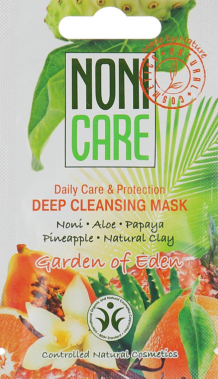 Глиняная маска для глубокого очищения - Nonicare Garden Of Eden Deep Cleansing Mask