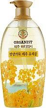 Духи, Парфюмерия, косметика Гель для душа с рапсовым медом - LG Household & Health Care Organist Jeju Shower Gel