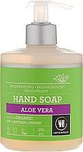 Духи, Парфюмерия, косметика Жидкое мыло для рук - Urtekram Aloe Vera Hand Soap Organic