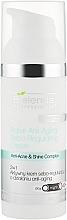 Духи, Парфюмерия, косметика Активный себорегулирующий крем 2в1 с антивозрастным эффектом - Bielenda Professional Exfoliation Face Program Active Anti-Aging Sebo-Regulating Cream