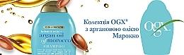 Восстанавливающий шампунь с аргановым маслом Марокко - OGX Argan Oil of Morocco Shampoo — фото N11