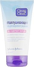 Духи, Парфюмерия, косметика Отшелушивающий гель для ежедневного умывания - Clean & Clear Exfoliating Daily Wash