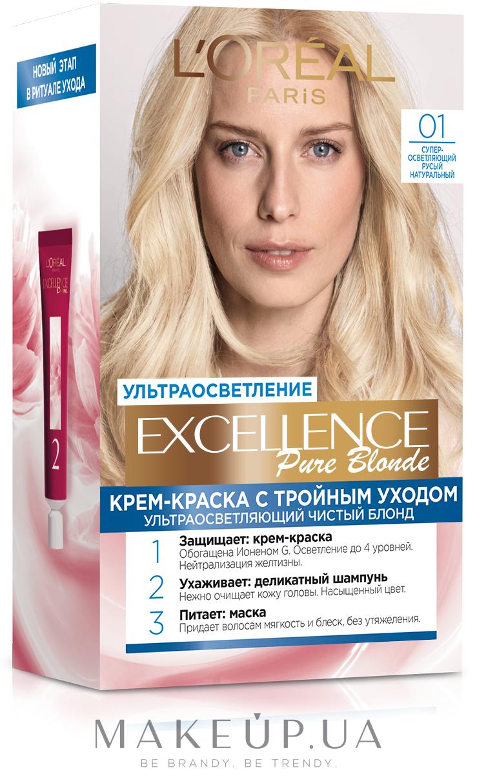 Краска для волос - L'Oreal Paris Excellence — фото 01 - Супер осветляющий русый натуральный