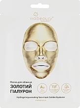 Духи, Парфюмерия, косметика Гидрогелевая маска для лица с 24К био-золотом - Viabeauty Golden Collagen Face Mask