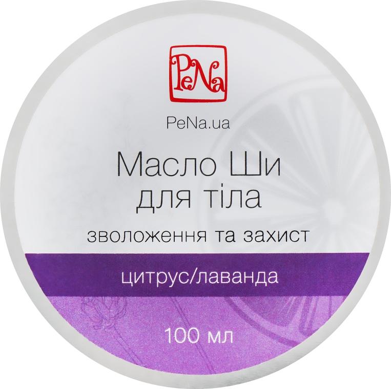 Масло ши для тела цитрус-лаванда - PeNa Body Oil