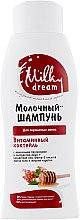 "Духи, Парфюмерия, косметика Шампунь ""Витаминный коктейль"" - Milky Dream Shampoo"