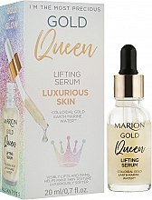 Духи, Парфюмерия, косметика Лифтинговая сыворотка для лица - Marion Lifting Serum