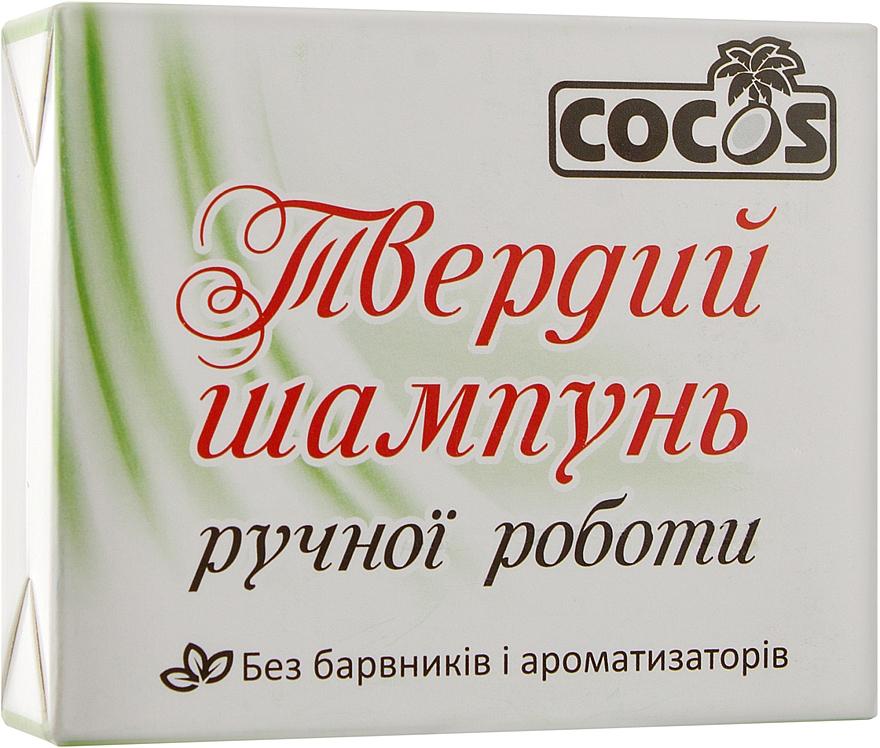 Твердый шампунь - Cocos Shampoo