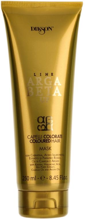 Восстанавливающая маска для окрашенных волос - Dikson ArgaBeta Up Coloured Hair Mask