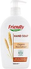 Духи, Парфюмерия, косметика Жидкое мыло для рук с рисовым экстрактом - Friendly Organic Hand Soap