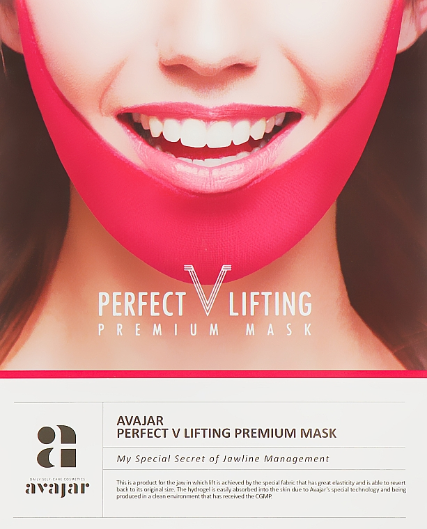 Маска для коррекции овала лица - Avajar Perfect V Lifting Premium Mask — фото N1