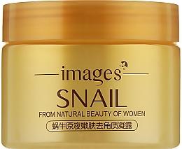 Духи, Парфюмерия, косметика Пилинг-скатка с улиткой и гиалуроновой кислотой - Images Water Snail Dope Moist Skin