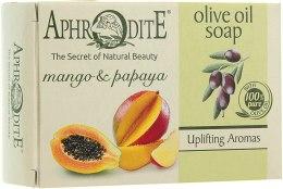 Духи, Парфюмерия, косметика Оливковое мыло с манго и папайей - Aphrodite Olive Oil Soap With Mango & Papaya