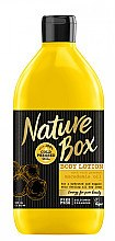Духи, Парфюмерия, косметика Увлажняющий бальзам для тела - Nature Box Macadamia Oil