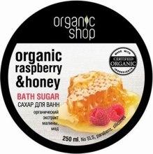 "Духи, Парфюмерия, косметика Сахар для ванн ""Малиновый мед"" - Organic Shop Bath Sugar Organic Raspberry & Honey"