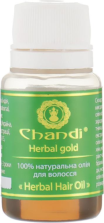 "Натуральное масло для волос ""Травяное"" - Chandi Herbal Hair Oil (мини)"