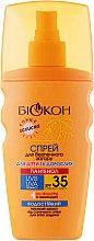 Парфумерія, косметика Спрей для дітей і дорослих для безпечної засмаги SPF 35 - Биокон