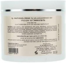 Крем для проблемной кожи - Dr. Kadir B3-Panthenol Cream For Problematic Skin — фото N2