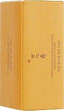 Духи, Парфюмерия, косметика Набор - Sulwhasoo Concentrated Ginseng (cr/5ml+cr/5ml)