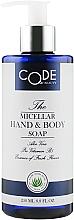 """Духи, Парфюмерия, косметика Мицеллярное мыло для рук и тела """"Цветы"""" - Code Of Beauty Micellar Hand & Body Soap"""