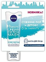 """Духи, Парфюмерия, косметика Термо-маска """"Сужение пор за 1 минуту"""" - Nivea Daily Essentials 1 Minute Urban Detox Mask"""