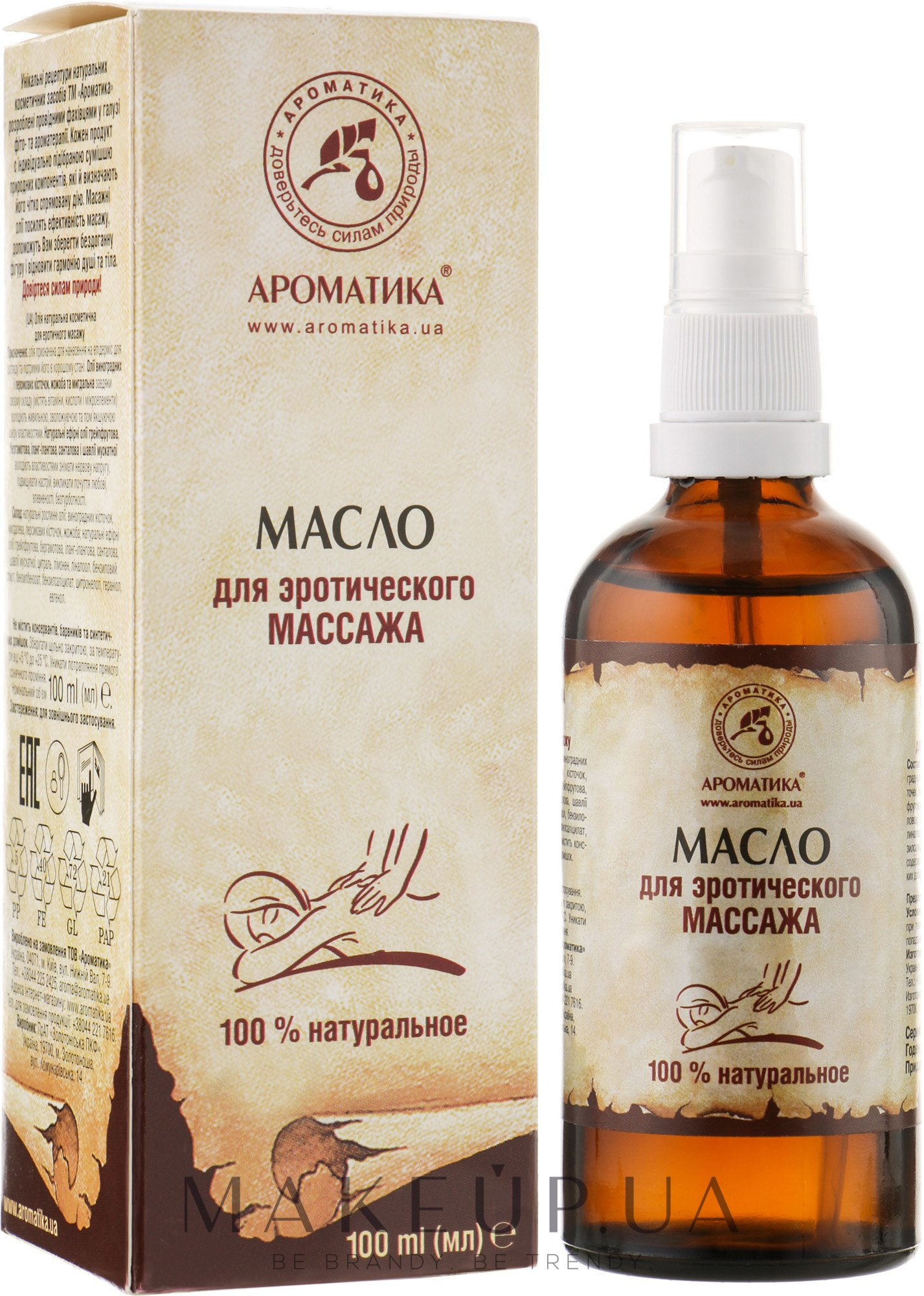 Где купить масло для массажа эротического массажа соколиной горы эротический массаж