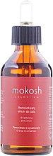 Духи, Парфюмерия, косметика Глубоко увлажняющий эликсир с витамином Е - Mokosh Cosmetics Brightening Body Elixir