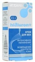 Духи, Парфюмерия, косметика Крем для век интенсивное увлажнение и возвращение упругости кожи - BelKosmex Hialuron+ Cream
