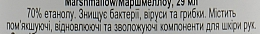 """Антисептик для рук """"Маршмеллоу"""" - Sanitizer — фото N3"""