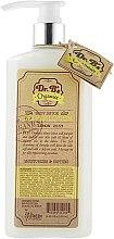 "Духи, Парфюмерия, косметика Лосьон для тела ""Лимон"" - Dr. B's Organics Deluxe Lotion Lemon Zest"