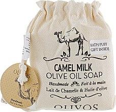 """Духи, Парфюмерия, косметика Натуральное оливковое мыло """"Верблюжье молоко"""" - Olivos Camel Milk Soap"""
