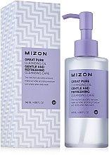 Духи, Парфюмерия, косметика Гидрофильное масло - Mizon Great Pure Cleansing Oil
