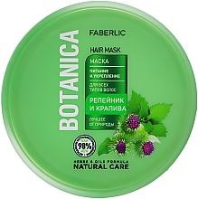 """Духи, Парфюмерия, косметика Маска для волос """"Питание и укрепление"""" - Faberlic Botanica"""