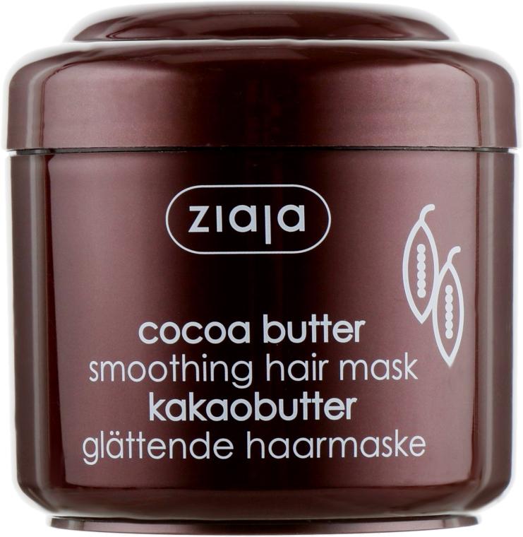 """Маска для сухих и поврежденных волос """"Масло какао"""" - Ziaja Mask for Dry and Damaged Hair"""